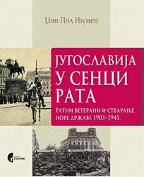 Jugoslavija u senci rata
