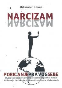 Narcizam: Poricanje pravog sebe