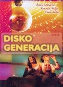Disko generacija : sociološka istraživanja noćne zabave mladih
