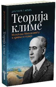 Teorija klime Milutina Milankovića i drevna istorija