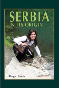 Srbija na izvoru (engleski jezik)