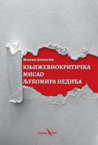 Književnokritička misao Ljubomira Nedića