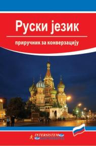 Ruski jezik - priručnik za konverzaciju