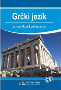 Grčki jezik - priručnik za konverzaciju