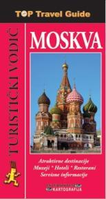 Moskva - Turistički vodič