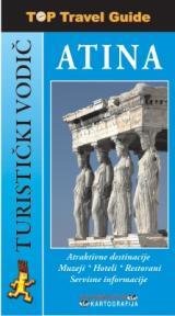 Atina - Turistički vodič