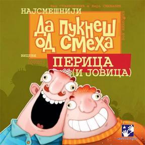 Da pukneš od smeha - Perica (i Jovica)