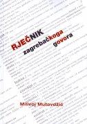 Rječnik zagrebačkoga govora