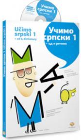 Učimo srpski 1 + CD (treće izdanje)