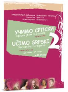 Učimo srpski 2 + CD