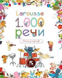 Larousse : 1000 reči