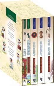 Srpska narodna književnost u pet knjiga