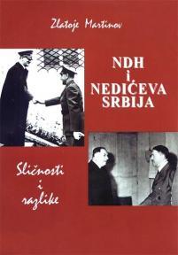 NDH i Nedićeva Srbija : Sličnosti i razlike