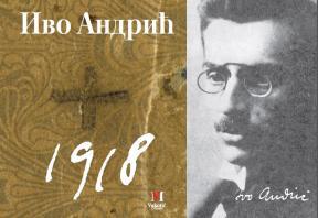 Ivo Andrić 1918