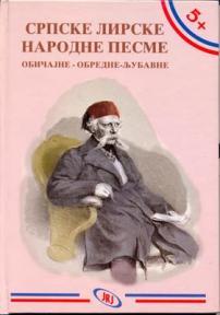Srpske lirske narodne pesme