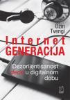 Internet generacija : Dezorijentisanost dece u digitalnom dobu