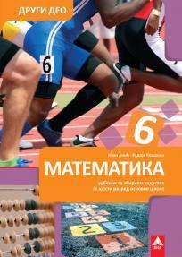 Matematika 6, udžbenik sa zbirkom zadataka - drugi deo
