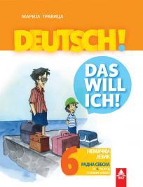 Nemački jezik 6, radna sveska
