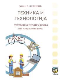 Tehnika i tehnologija 5, testovi