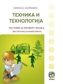 Tehničko i informatičko obrazovanje 6, testovi