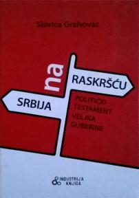 Srbija na raskršću