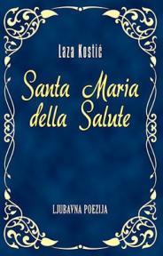 Santa Maria della Salute (latinica)