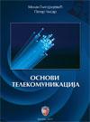 Osnovi telekomunikacija