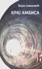Kraj ambisa