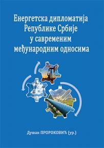 Energetska diplomatija Republike Srbije u savremenim međunarodnim odnosima