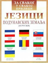 Jezici podunavskih zemalja (i ruski)