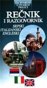 Rečnik i razgovornik : srpski - italijanski - engleski