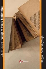 Pakujem svoju biblioteku : Elegija i deset digresija