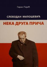 Slobodan Milošević : Neka druga priča