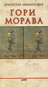 Gori Morava