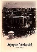 Stjepan Verković - Život i djelo