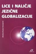 Lice i naličje jezične globalizacije