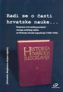 Radi se o časti hrvatske nauke...