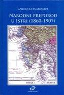 Narodni preporod u Istri (1860-1907)