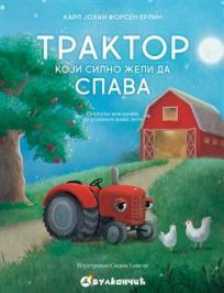 Traktor koji silno želi da spava