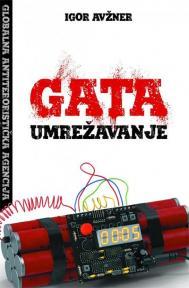 GATA : Umrežavanje