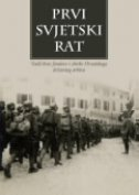 Prvi svjetski rat