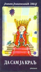 Da sam ja kralj