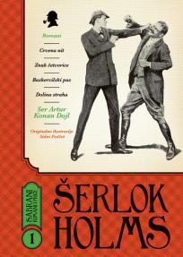 Šerlok Holms - sabrani romani i priče 1 (romani)