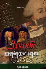 Doksat : Neimar baroknog Beograda