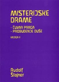 Misterijske drame, knjiga 2
