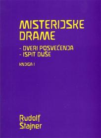 Misterijske drame, knjiga 1