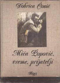 Mića Popović, vreme, prijatelji