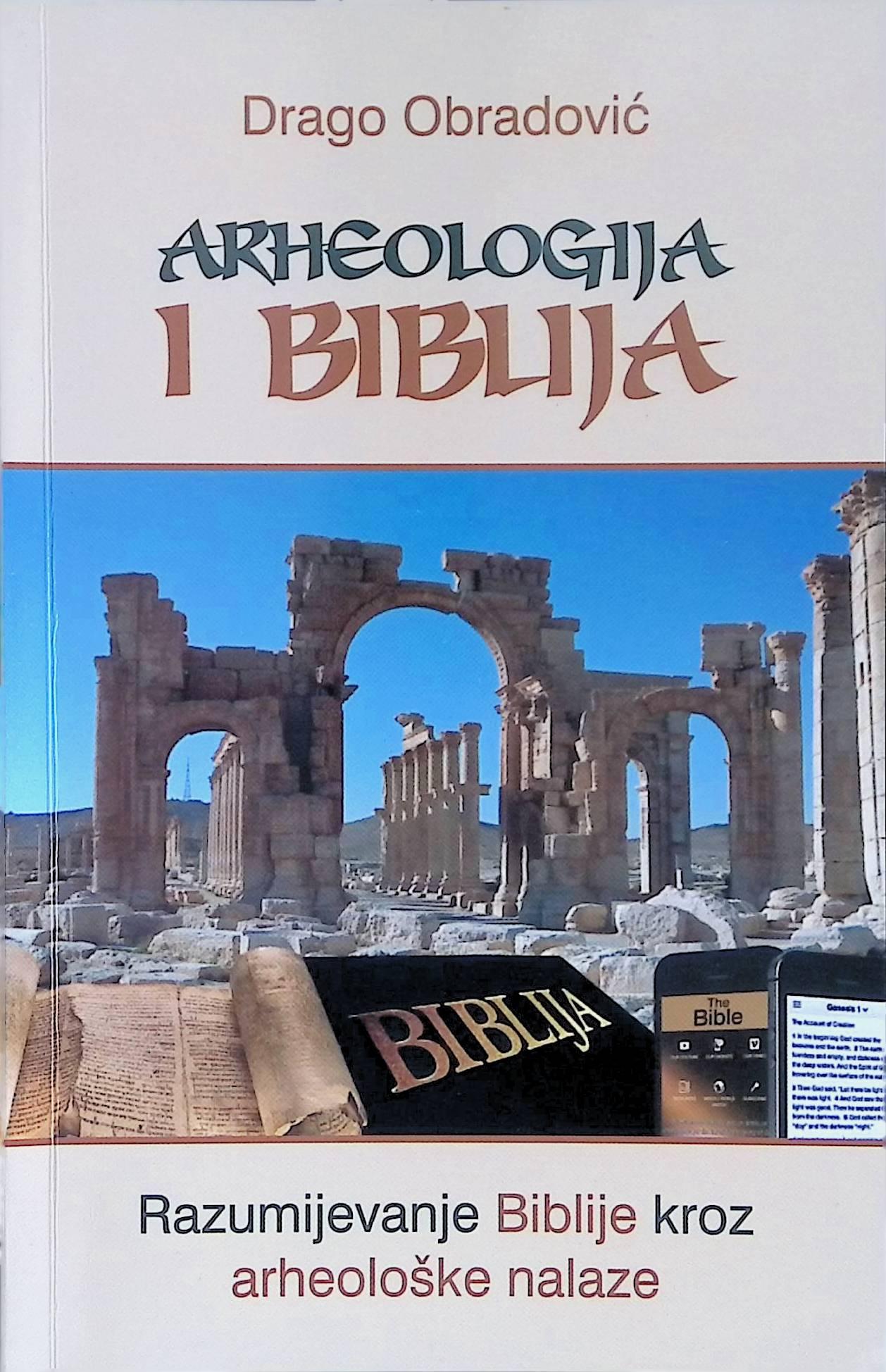 Arheologija i Biblija