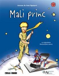 Proširena stvarnost : Mali princ