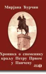 Hronika o spomeniku kralju Petru Prvom u Pančevu